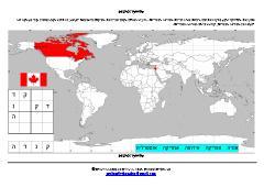 סודוקו של ארצות שונות בעולם