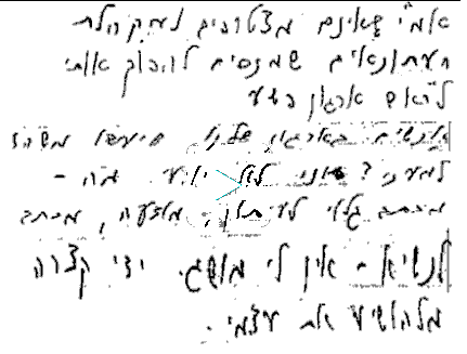 DuduTopazHandWriting