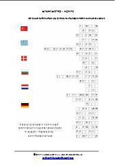 מדינות אירופה - השלמת אותיות והתאמת דגלים